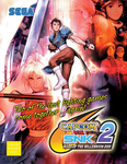 256px-Capcom_vs_SNK_2.png