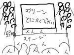 bba030b5.jpg