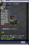 TWCI_2008_3_1_10_23_12.jpg