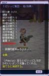 TWCI_2008_3_3_23_25_21.jpg