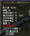 6c37adb5.jpg