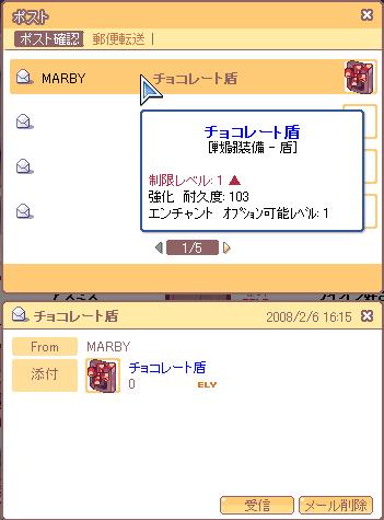 b32ba786.png
