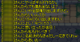 WS000714.png