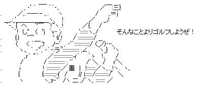 2437c48b.jpg