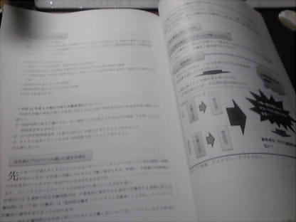 KC3Q0036.jpg