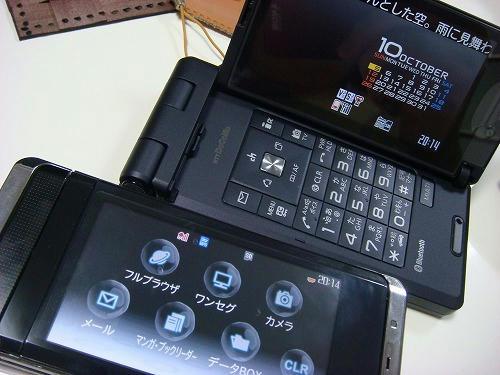 携帯SH&P