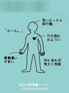 setsumeisho-kazumi.jpg