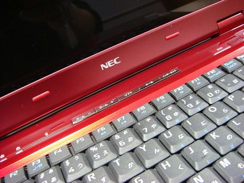20090308nec.jpg