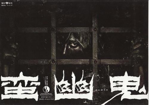 banyuki1.jpg