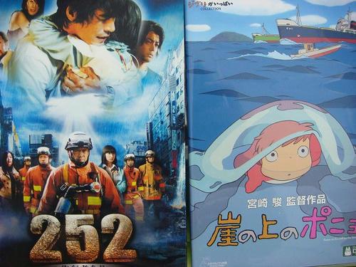 20090829kazumi-birthday.jpg
