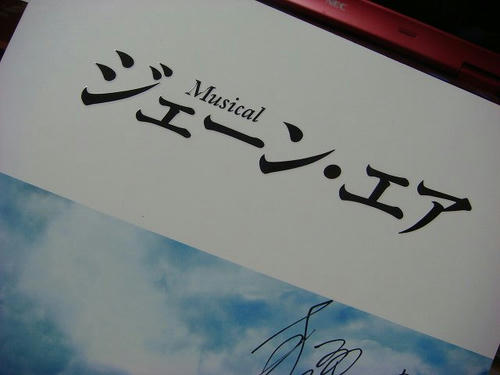 from-melody-pre.jpg
