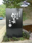 CIMG4629_.jpg
