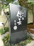 CIMG4630.jpg