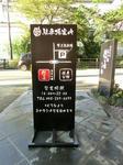 CIMG4684_.jpg