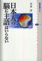 Tsukimoto2008.jpg