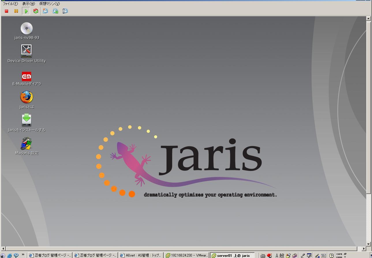 jaris,solaris,Linux