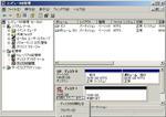 xp_iscsi_11.JPG
