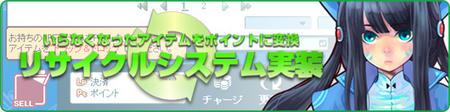 20091202_02.jpg