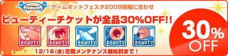 20091202_04.jpg