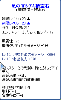 TR1665.png