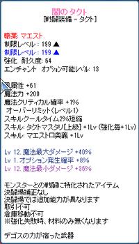 a23b8ff3.png