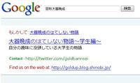 2010y12m22d_011836063.jpg