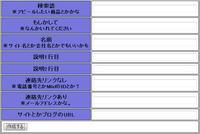 2010y12m22d_013825174.jpg