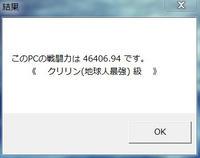 2010y12m23d_195749473.jpg