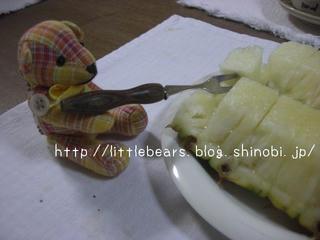 パイナップルを食べようとするテディベア