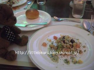 サラダとテディベア