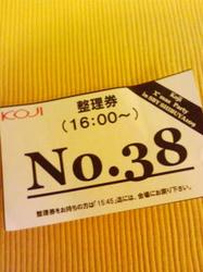 b7fb0c13.jpg