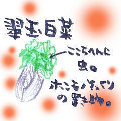 h11064.jpg