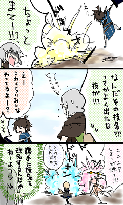 雑記011