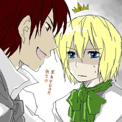 ヤンデレ王子とポジティブ天界人