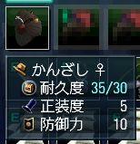 b289613d.jpg
