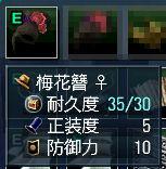 e7fd3718.jpg