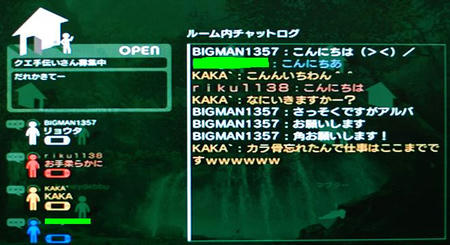 2367f7b8.JPG