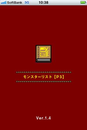 334b7f5b.png