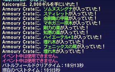 9.6カメBCドロップ1