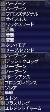 9.10ナイズル鑑定
