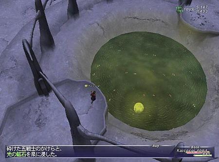 月光の鉱石