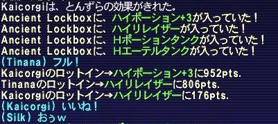 11.14ふめまめドロップ1