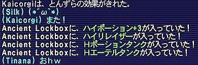 11.14ふめまめドロップ2