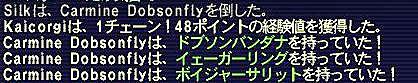 08.03.02ぼいじゃーどろっぷ