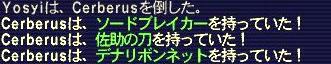09.02.25デナリ頭