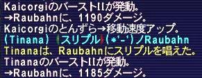 09.01.09ふめまめバースト2
