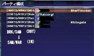 09.07.29コメリポ編成