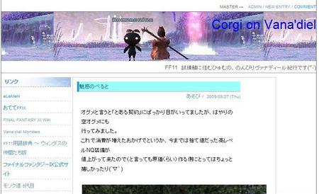 2007.08~てんぷれ