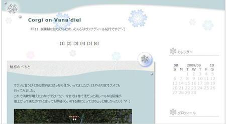 2007.冬~てんぷれ