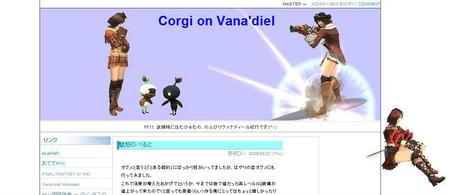 2008.02以降~てんぷれ
